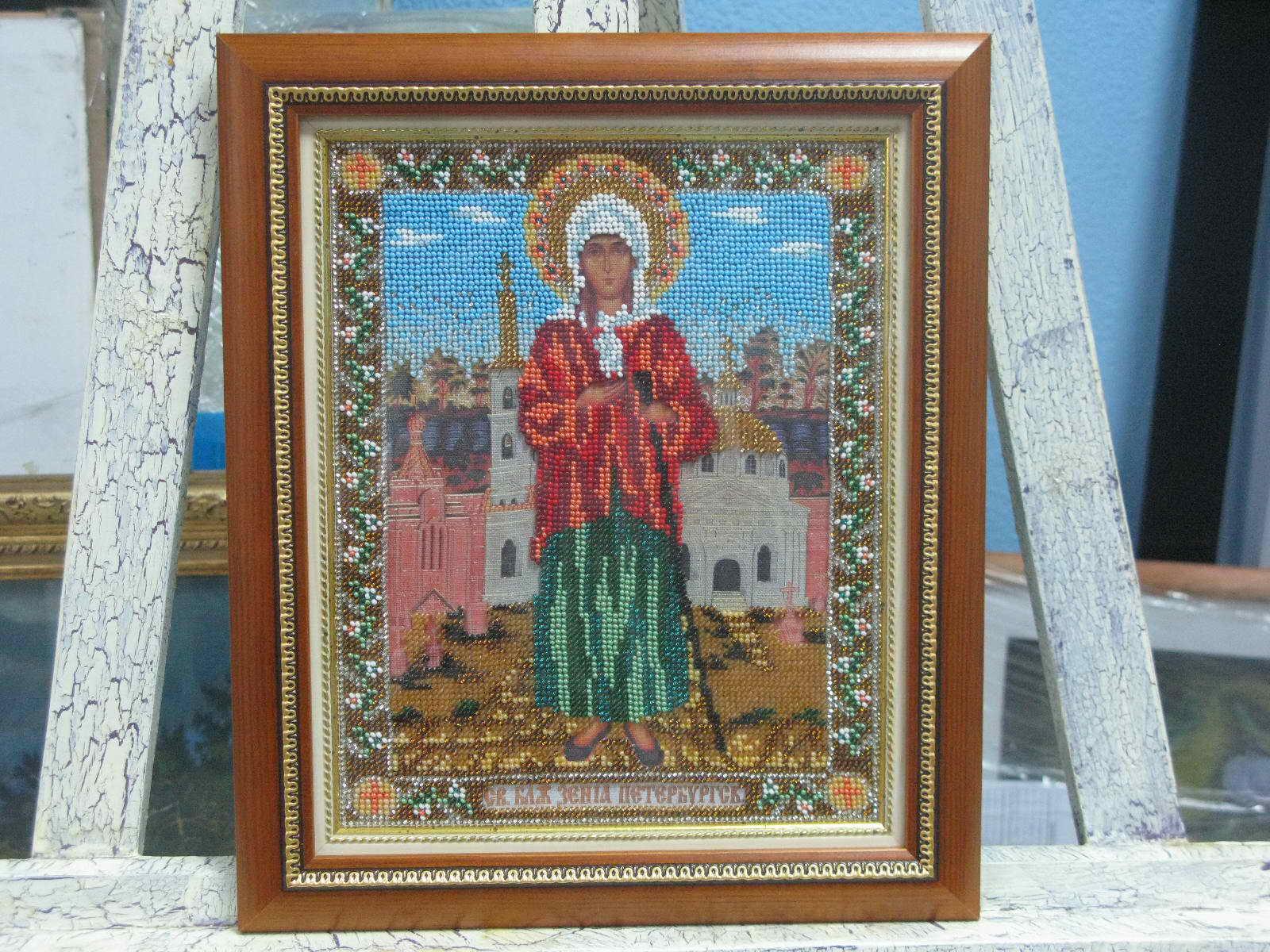 Вышивка бисером «Ксения Петербуржская»