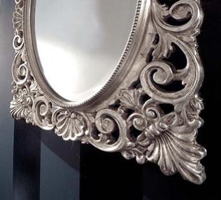 S020 Зеркало овальное серебро