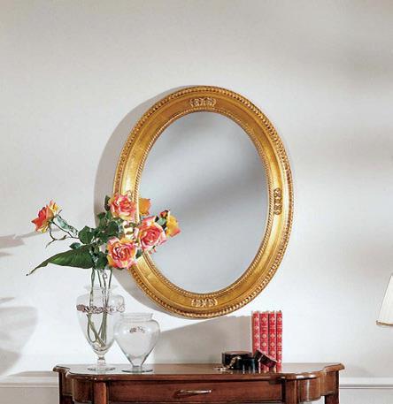S037 Зеркало овальное