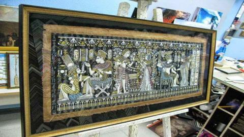 «Жизнь Фараона»